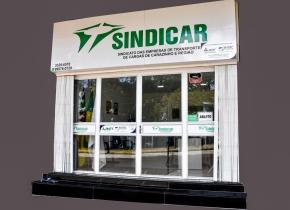 O Sindicar  aprimorou  sua Sede no mês de Dezembro 2019